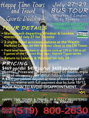 Detroit Tigers Bus Tour to Toronto July 27-29,  2012